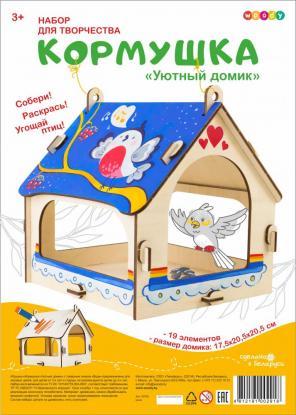 """Кормушка ""Уютный домик"""